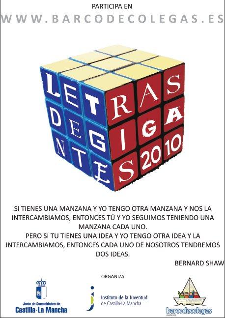 cartel letras de  gigantes 2010 herencia